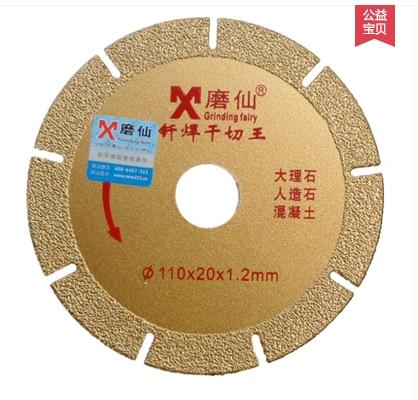 110 Mm Circular Saw Blade For Porcelain Diamond Cutting Blade Metal Cutting