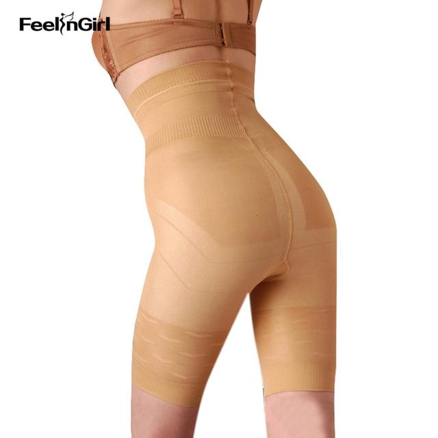 FeelinGirl Calças De Cintura Alta Shaper Bundas Lifter Panty Do Shaper Do  Corpo Slimming Underwear Cintura 73bc3b3de44