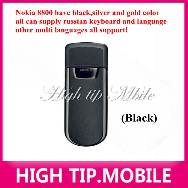 Nokia original 8800 gold cell phone English or russian keyboard with desktop charger leather case strap Freeship Refurbished 3