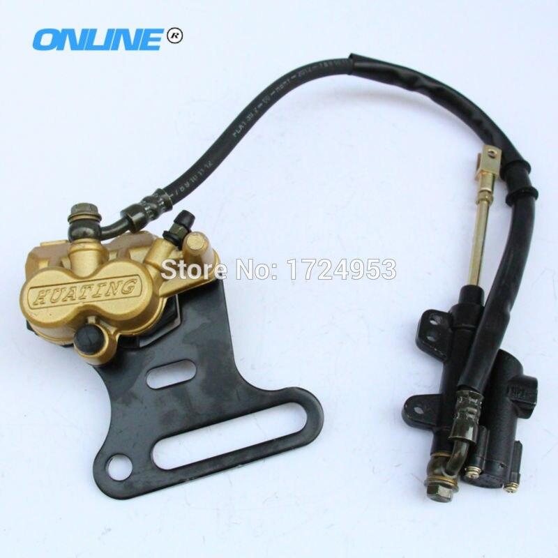 Free shipping REAR HYDRAULIC BRAKE ASSEMBLY CALIPER CYLINDER For DIRT PIT BIKE ATV 70cc 110cc 125cc 140cc 150cc 200cc
