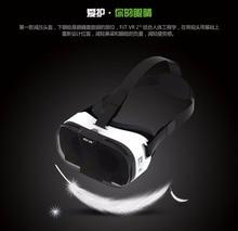 ใหม่FIIT VR 2N G Oogleกระดาษแข็งรุ่นความจริงเสมือนแว่นตา3D HD VRแว่นตาvrกล่องvrสวน+สีขาวบลูทูธgamepadเมาส์