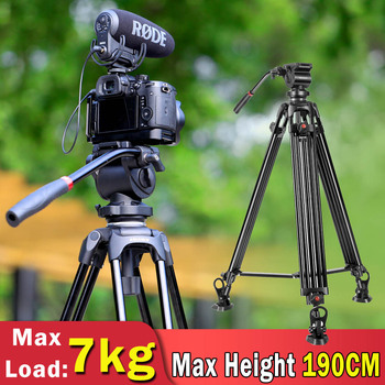 ASHANKS 0508A 5KG Professional Tripod camera tripod/Video Tripod/Dslr VIDEO Tripod Fluid Head Damping for video 1