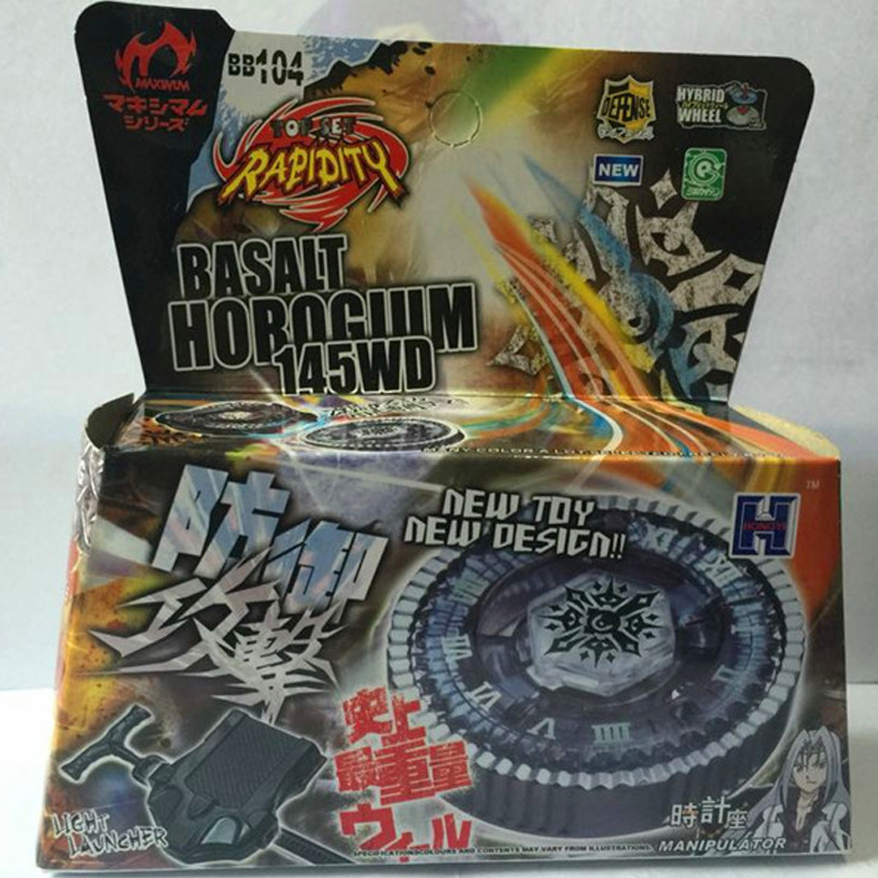 1 Pcs Beyblade Metal Fusion 4D Set BASALT HOROGIUM 145WD+Launcher Kids Game Toys Children Christmas Gift BB104 Lct_032