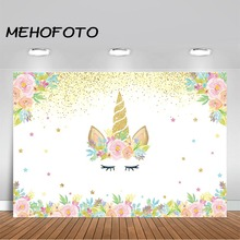 Unicorn Birthday Party Photography Backdrops Newborn Baby Shower Photo Background Flower Backdrop Booth Studio