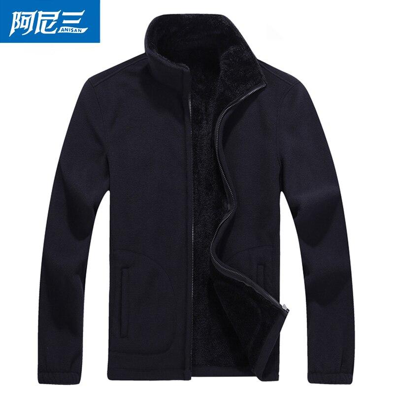Best Fleece Jacket for Women Promotion-Shop for Promotional Best ...