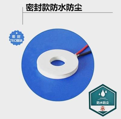 Circular Refrigeration Plate, Semiconductor Refrigeration Chip TES1-04930 5V3A, Outer Diameter 26, Inner Diameter 10 3.6mm c1212 semiconductor refrigeration chip tablet dc12v 12a white