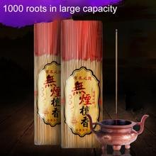Smokeless Sandalwood Household Buddha Fragrance Temple Fragrance Natural perfume High-capacity 1000 or 800 or 600