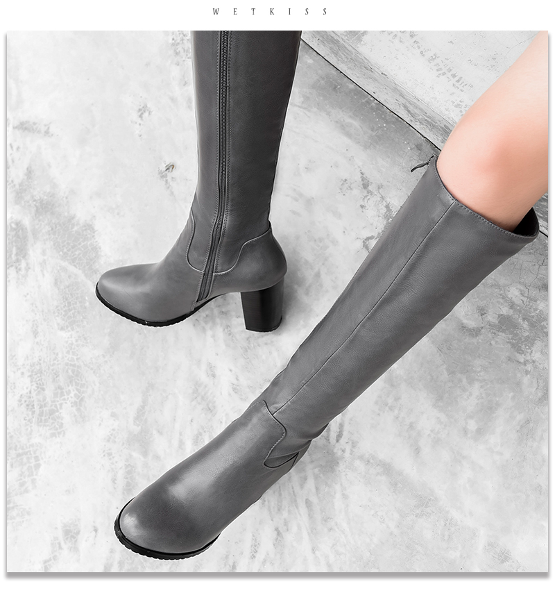 knee boots 8