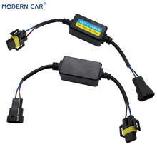 MODERN CAR 2PCS H7 Error Free LED Canbus Car Headlight Wiring Adapter For Auto DRL H4 H1 H11 9005 9006 Canceller Decoder Light