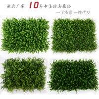 5pcs Artificial plant plantas artificiais moss greenery jungle party artificial hanging plants fake grass artificial greenery