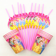20pcs/set Ariel/Snow White/Belle/Cinderella/Jasmine/Aurora Princess Party Supply Decoration Drinking Straws Cups
