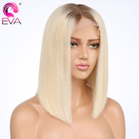 #4/613 Цвет прямые Синтетические волосы на кружеве натуральные волосы парики предварительно сорвал с ребенком волос бразильского блондинка Б