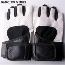 Высококачественные мужские Перчатки для фитнеса, перчатки из искусственной кожи на запястье, тактические перчатки с полупальцами, черные, белые спортивные перчатки для езды на велосипеде