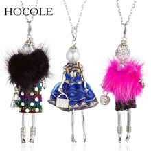 2018 New Dress Doll Big Choker Necklaces & Pendants Dancing Baby Girls Statement Long Chain Necklace For Women Maxi Jewelry fashion doll chain choker black metal alloy necklace women long statement chokers necklaces pendants jewelry for girls party new
