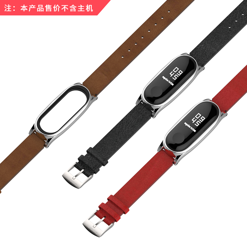 Image 3 - For Xiaomi Mi Band 3 PU Leather Strap Metal Frame for MiBand 3 Smart Bracelet PU Plus leather strap For Mi Band 3 Accessories-in Smart Accessories from Consumer Electronics