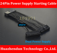 High Quality 24Pin Power Supply Starting Cable 30CM Computer Dual Power Supply Synchronous Starting Cable
