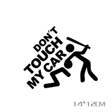 """DON'T TOUCH MY CAR"" sticker"