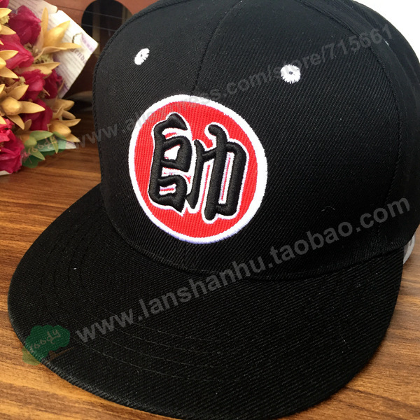 a291e9470b4 High quality Chinese Word snapback 3D pierced embroidery hip hop cap flat  bill baseball cap for men women