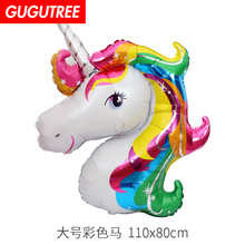 Decorate Home 115x85cm chromatic pink unicorn horse foil balloon wedding event christmas halloween festival birthday party HY-37