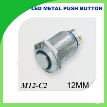 metal push button switch 12mm LED 36V hight resetable waterproof ring illuminated 1 PCS