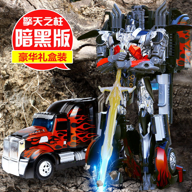 35CM <font><b>Optimus</b></font> <font><b>Prime</b></font> <font><b>Transformation</b></font> Robot Model Car Toys Children <font><b>Action</b></font> <font><b>Figures</b></font> Metal Alloy Toys with Simple Package