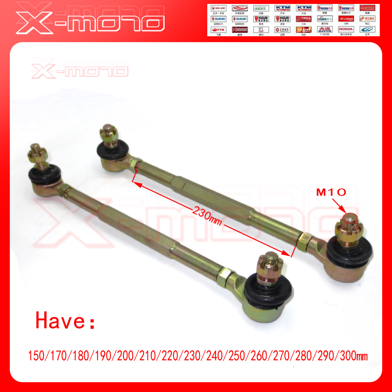 150/170/180/190/200/210/220/230mm 10mm Ball Joiner Bolt Tie Rod 110cc Quad Dirt Bike ATV Go Kart Dune Buggy150/170/180/190/200/210/220/230mm 10mm Ball Joiner Bolt Tie Rod 110cc Quad Dirt Bike ATV Go Kart Dune Buggy