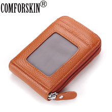 New Arrival Genuine Leather  Organ Style Credit Card Holders Real Slim Holder 5 Color Factory Price On Sale