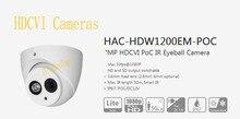 Free Shipping Original English HAC-HDW1200EM-POC 2MP 1080P HDCVI PoC IR Eyeball Camera IP67 Without Logo CCTV Security Camera