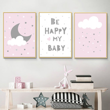 Baby Nursery Pictures Wall Art Print Canvas Painting Kids Poster Room Posters Watercolor Pink Unframed