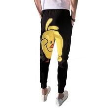 Уличные мужские брюки-фонарики, ультрамодные мужские шаровары с принтом, штаны для бега в стиле хип-хоп, штаны-шаровары