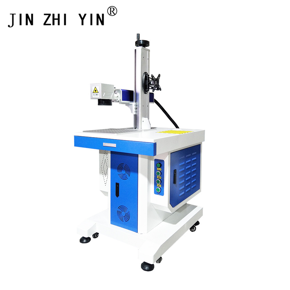 New 50W Desktop Fiber Laser Marking Machine Used For Metal Stainless Steel Material Engraving