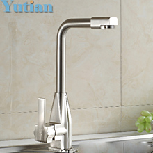 Free shipping High Quality Guarantee! brush nickel kitchen sink tap , torneira,kitchen mixer  swivel Kitchen Faucets,YT-6027
