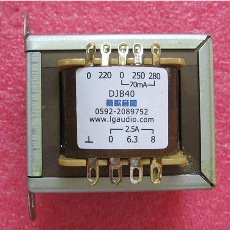 DJB40 40W power transformer for tube amplifier 250V 280V 70mA 6 3V 8V 2 5A