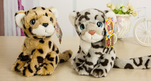 high quality goods about 18cm leopard plush toy doll baby toy birthday gift,Xmas gift c786