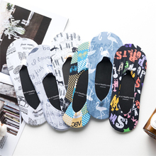 Summer men's ice silk boat socks fashion personality cartoon letters color seamless shallow mouth invisible peas shoes socks цена