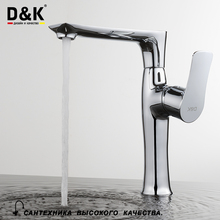 D K Kitchen Faucets Chrome Brass Single Handle 360 Degree Rotation Hot and cold water tap