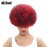 Debut Afro Kinky Curly Short Human Hair Wigs For Black Women 150 denistity Brazilian Remy Human Hair Wigs Pre Plucked