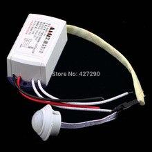 IR Infrared Body Sensor Module Intelligent Light Motion Sensing Switch 220V 200W Worldwide Store