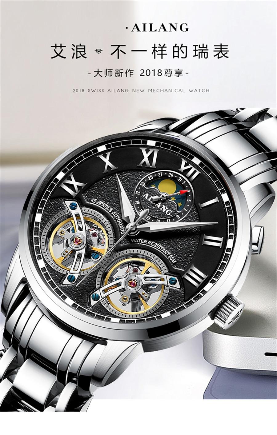 6710e0903242 AILANG Double Tourbillon Mens Watches Top Brand Luxury Automatic Mechanical  Watch Man Waterproof stainless steel Men Wristwatch