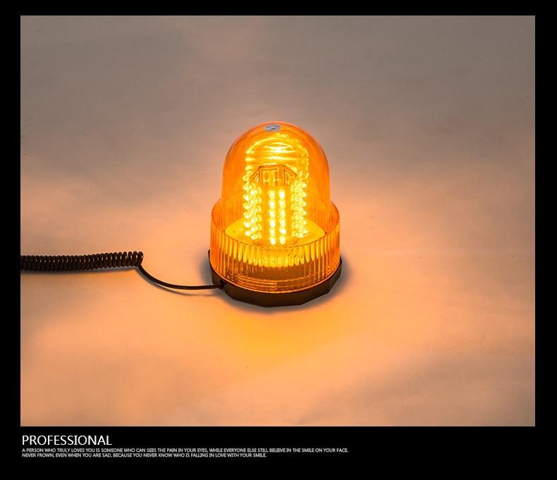 72 LED Emergency Vehicle Flash Strobe And Rotating Beacon Warning Light Amber DC12V-24V 8W