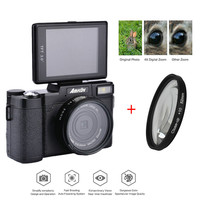 AMKOV Photo Traps 1080P AMK R2 24MP HD Digital SLR Camera Camcorder Recording 4x Zoom 3.0 TFT + Wide angle Lens+Tripod+ Bagpack