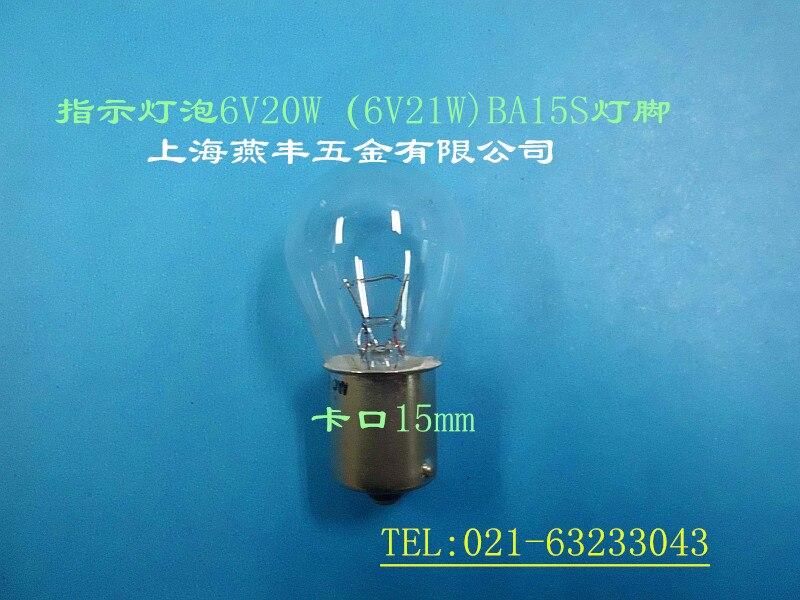 10 x Bombilla Lámpara De Tornillo De Miniatura titulares de mis E10 baja tensión