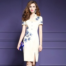 AiZhiYiGui summer spring Short sleeve Work Pencil elegant women Party dress e8e709750593