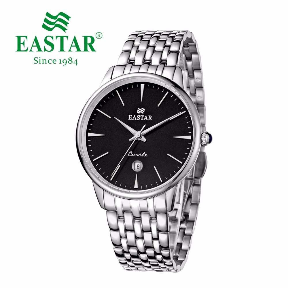 Eastar Roman number Black And White Dial Watch Men Business Silver 30M Waterproof Quartz Wristwatches Luxury Bracelet Clock gorben brand classical silver polishing quartz men pocket watch round roman number necklace relogio de bolso gift men watch