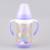 Fierbaby 240 ml PPSU de Boca Larga Mamadeira Do Bebê Bebê Recém-nascido desenhos animados Não-tóxico Garrafa o Melhor Presente Para O Bebê ou Recém-nascidos bebê