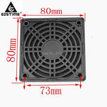 2 PCS Gdstime Dustproof 80mm Case Fan Dust Filter Cover for 8cm PC Computer