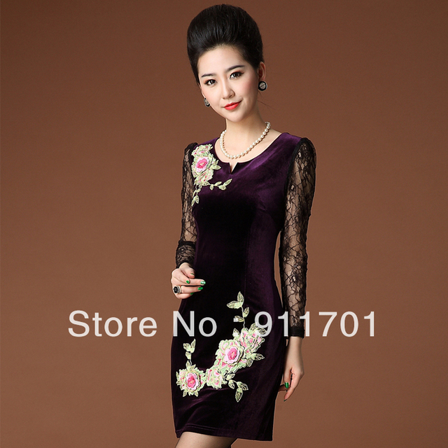 94d3d9326 Chinese style dress 2014 autumn new high-end gold velvet embroidered  cheongsam dress was thin temperamentdy-e526-s6114