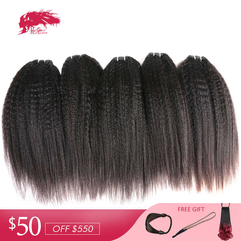 Ali Queen Hair Brazilian Virgin Hair Kinky Straight Human Hair Weave Wholesale 10pcs Lot Natural Color Free Shipping