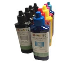 100ML/Bottle 9 Color Universal Pigment Ink For Epson SureColor P600 P800 Stylus Pro 3800 3880 Printer Refill