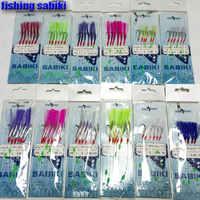 2017new fishing sabiki sea fish skin baits rigs fishing lures 6pcs/bag sabiki,choose your need color